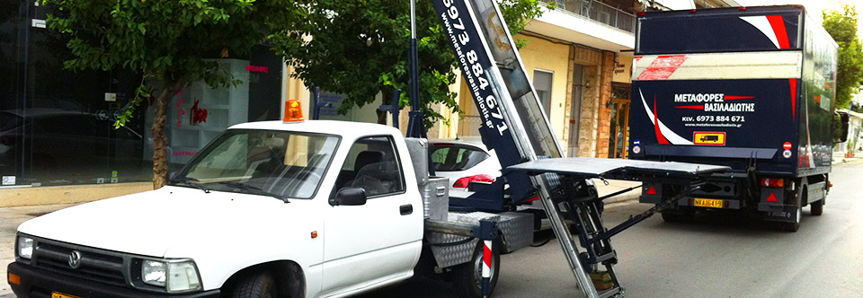 Moving with lifting machines